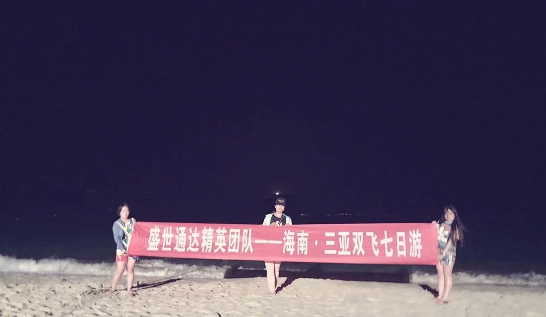 2016年春节三亚之行